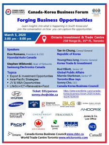 Canada-Korea Business Forum 2020 - Flyer